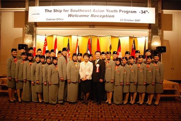 the ship for southeast asian youth